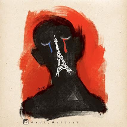 Zique : les découvertes de FIP [Village TSGE] Paris_39
