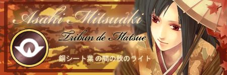 Travaux réalisés pour l'Atelier Asaban11