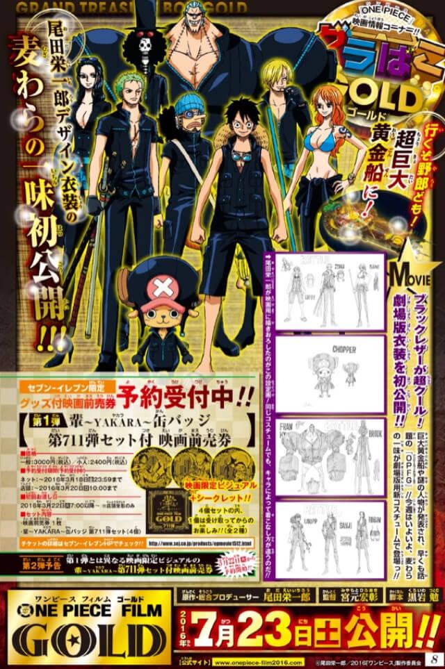 "One Piece : nouveau film ! ""One Piece Gold"" One-pi10"
