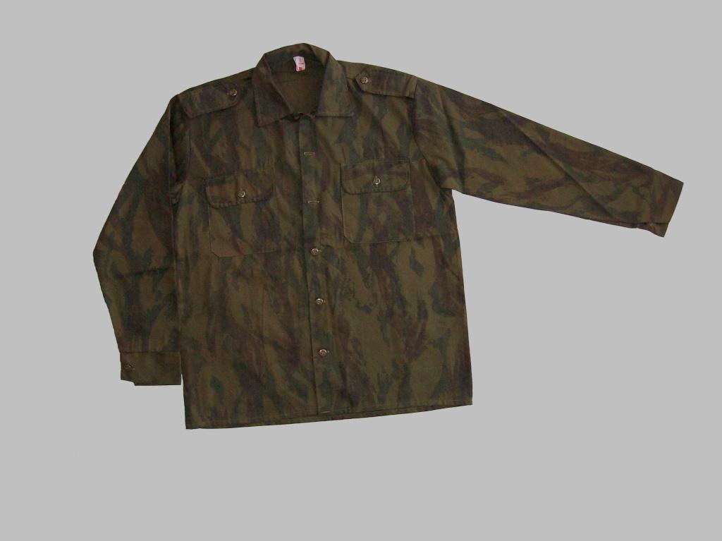 Israeli Camouflage Shirt.....Unusual Pattern 100_0813