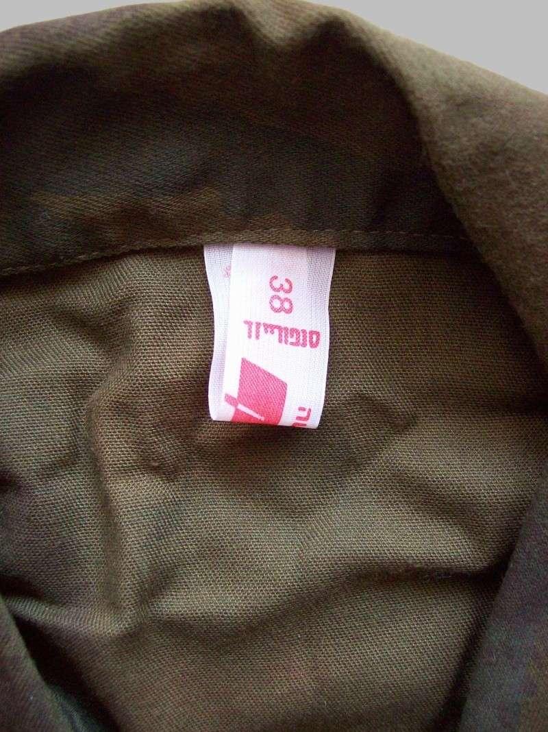 Israeli Camouflage Shirt.....Unusual Pattern 100_0815