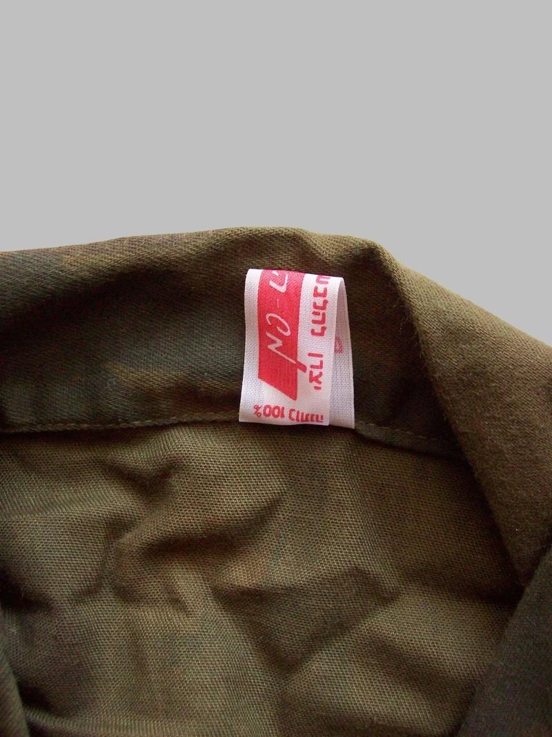 Israeli Camouflage Shirt.....Unusual Pattern 100_0816