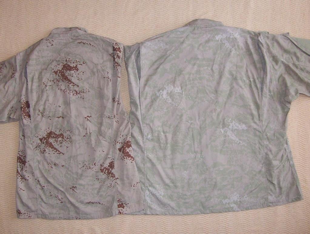 Croatia Uniform test samples digitals 100_1918