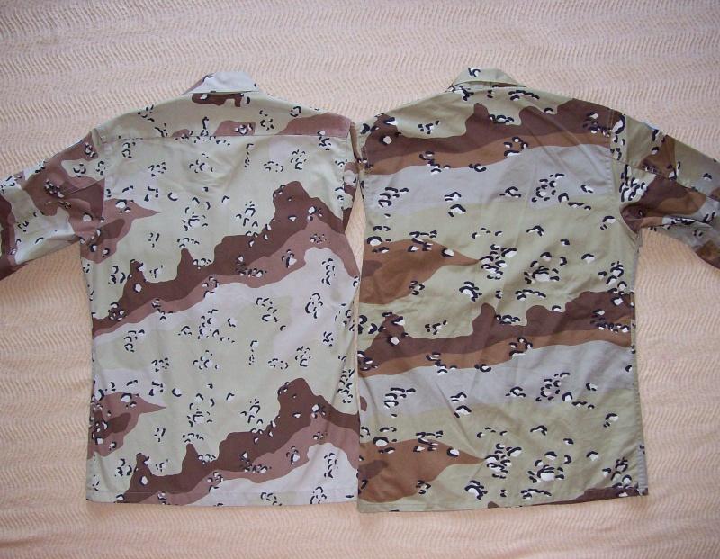 6 colour desert camouflage jacket 100_4938