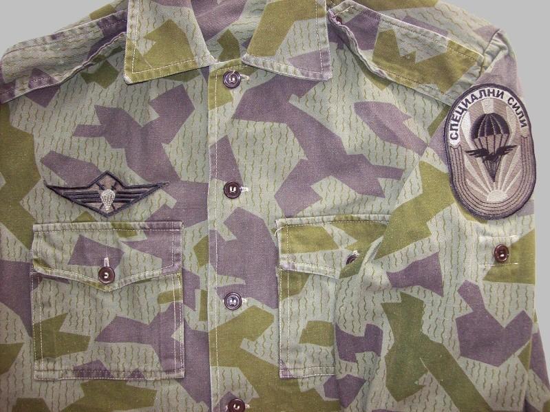 splinter camouflage 100_7617