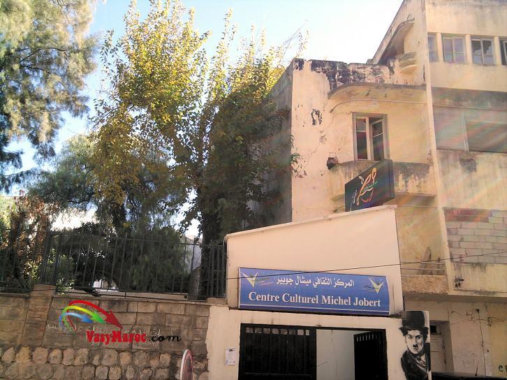 Les Nouveaux Centres Culturels de Meknès Centre11