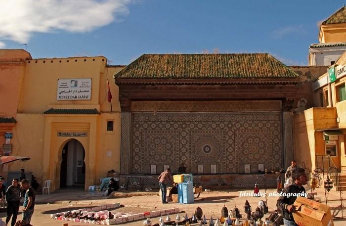 Les Nouveaux Centres Culturels de Meknès Dar-ja10