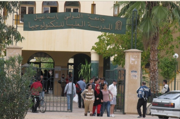 Les Nouveaux Centres Culturels de Meknès Est_2_10