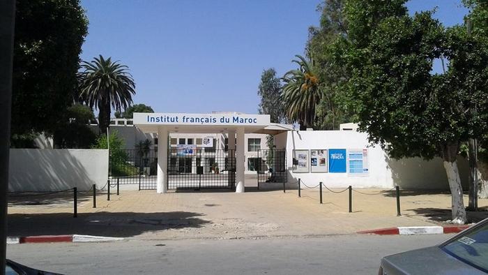 Les Nouveaux Centres Culturels de Meknès Ex_ave10