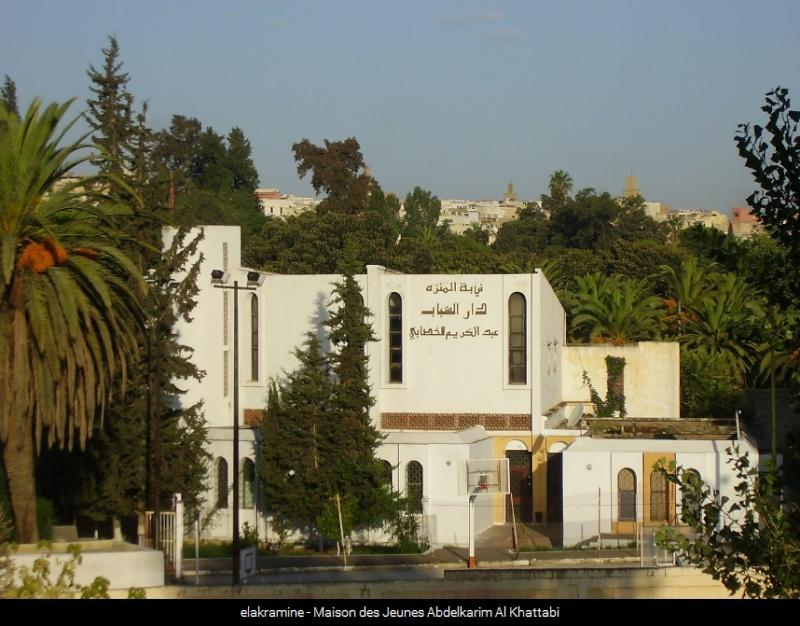 Les Nouveaux Centres Culturels de Meknès Maison11