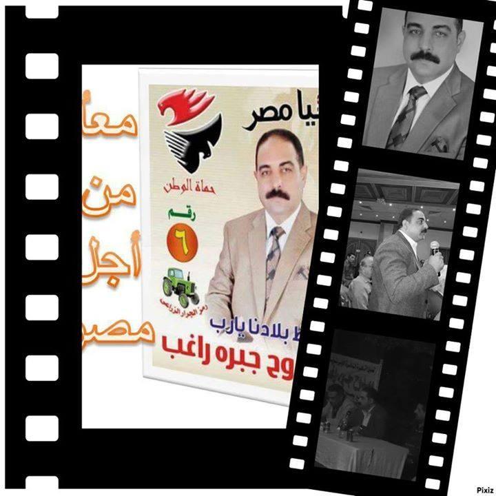 الى اهل دائرة الساحل بشبرا مصر -القاهرة 12243210