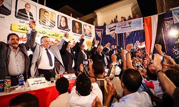 الى اهل دائرة الساحل بشبرا مصر -القاهرة 12249810