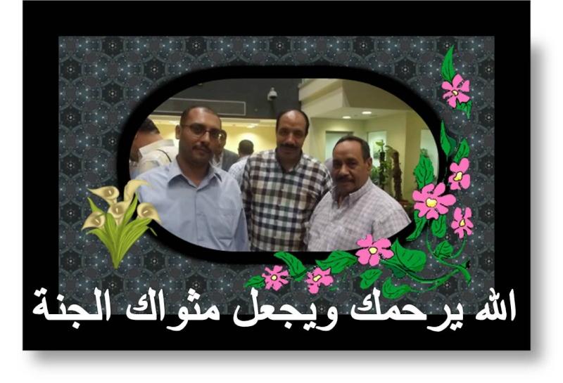 وفاة الدكتور صلاح جودة الخبير الاقتصادى Eo_u10