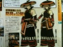 [MAJ !] Monster Hunter 3rd sur PSP confirmé ! 61331510
