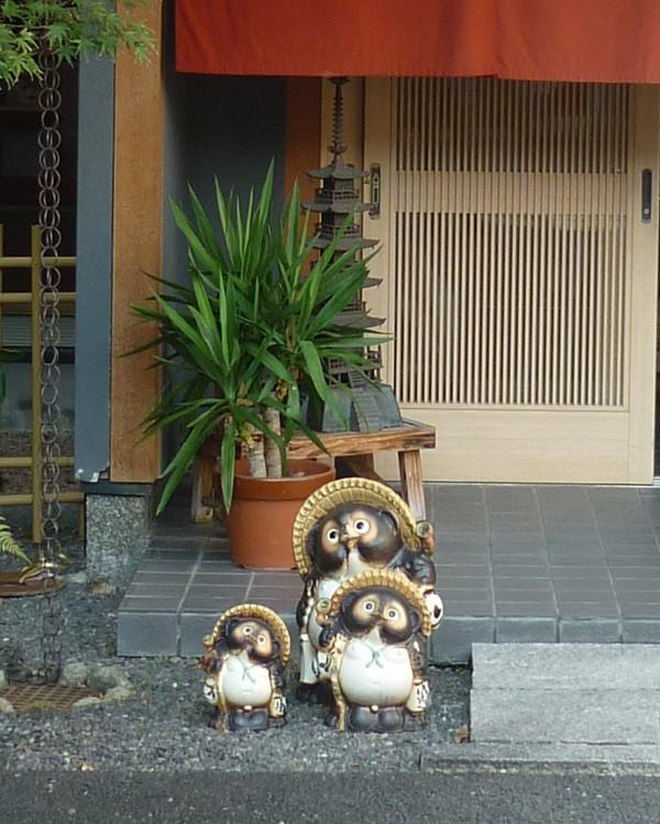 Lost in Japan : Les Aventures de Wolfi (et Ptit Lion et Mattthieu) au Pays du Soleil Levant (mise à jour 27/05/18 : Tokyo Disneyland !) P1030710