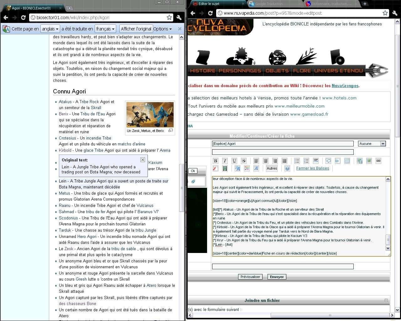 [Partenaire] Techniques de Traduction pour la Nuvapedia Screen10