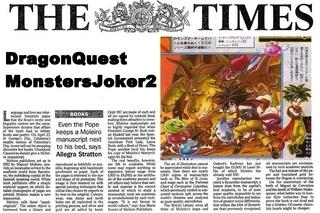 Dragon Quest Monsters Joker 2 Dqm2_110