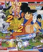 ZONA MANGANIME Dragon10