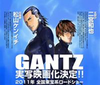 ZONA  FREAK -_-' Gantz10