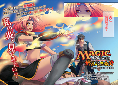 ZONA MANGANIME Magict10