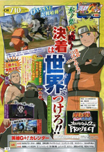 Naruto Shippuden: Ultimate Ninja Storm 2 ¡Más sorpresas! Naruto17
