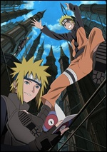 Naruto Shippuuden The Movie 4 - The Lost Tower Naruto19