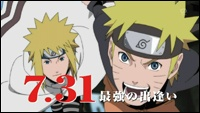 Naruto Shippuuden The Movie 4 - The Lost Tower Naruto20
