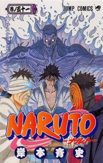 ZONA MANGANIME Naruto24