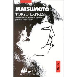 [Matsumoto, Seicho] Tokyo express Tokyo_12