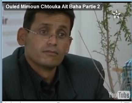محمد بنداود militant modele de notre jeunesse rurale Mimoun24