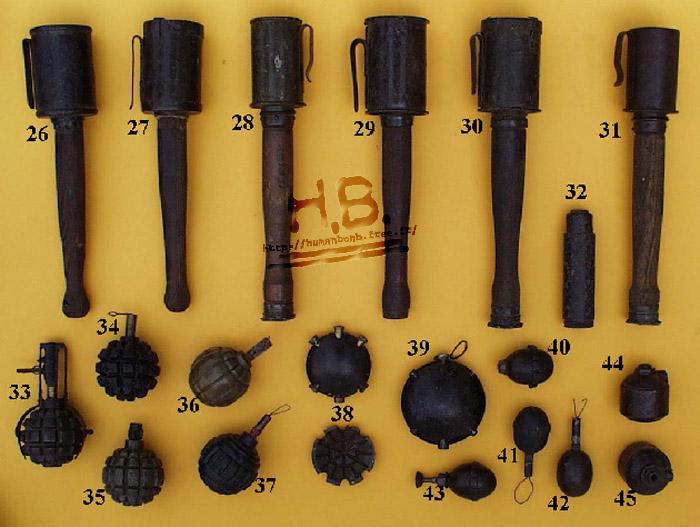 Quelle est cette grenade? Grenad10