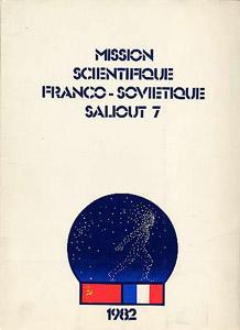 Brochures Vols Habités Français 0110