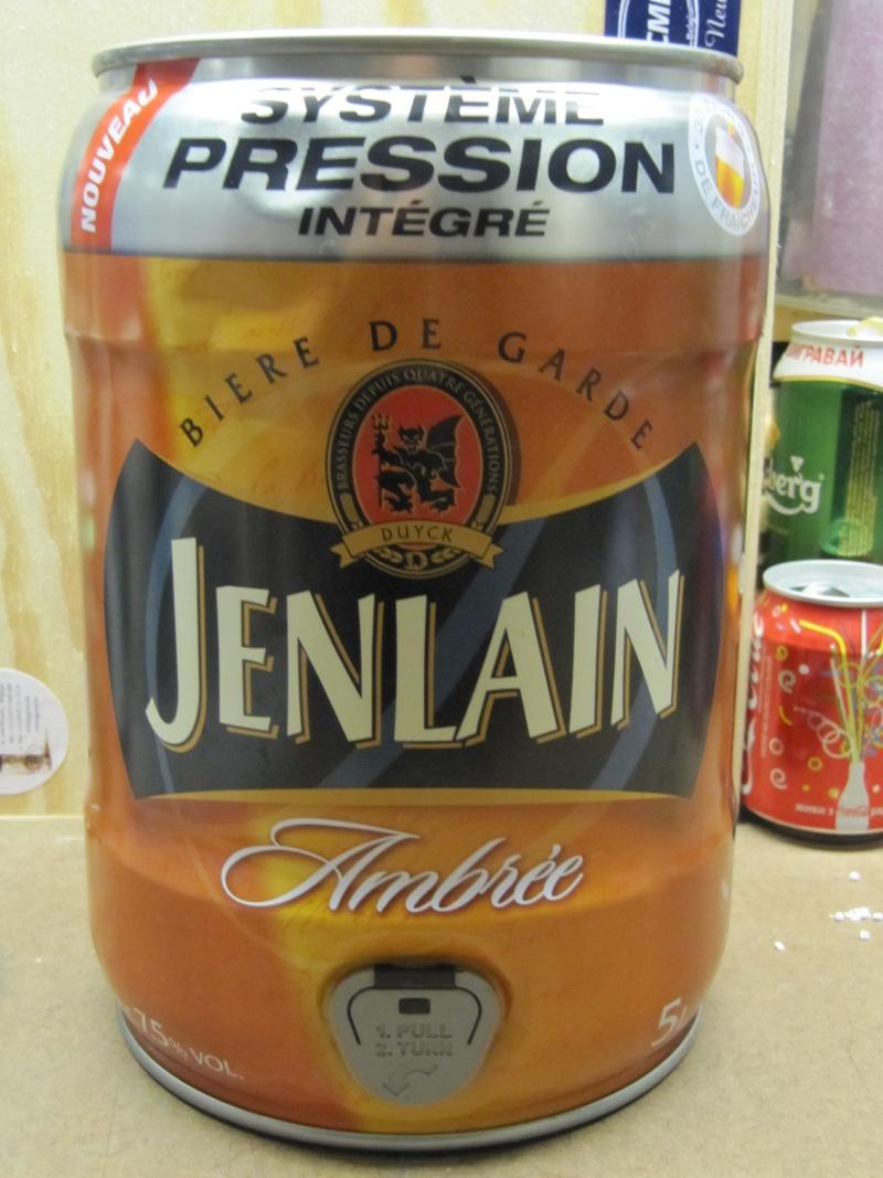 JEANLAIN Easykeg - FRANCE Gallon10
