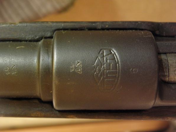 datation mauser chinois Indoc_10