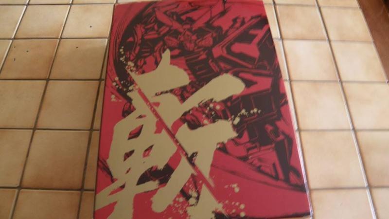 Super Sentai Artisan Shinken-Oh  94089510