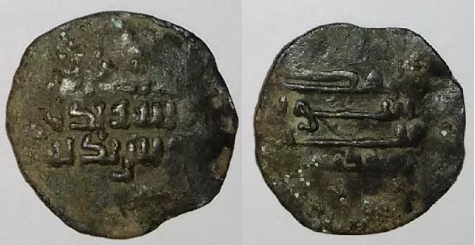 Felus de los atribuidos a Abderrahman III. Felus_10