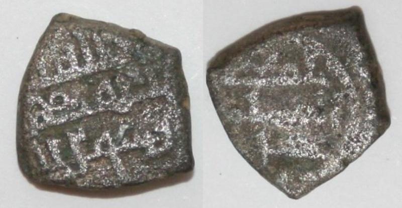 Handus almorávide de Ali b. Yusuf, de Granada. Granad10
