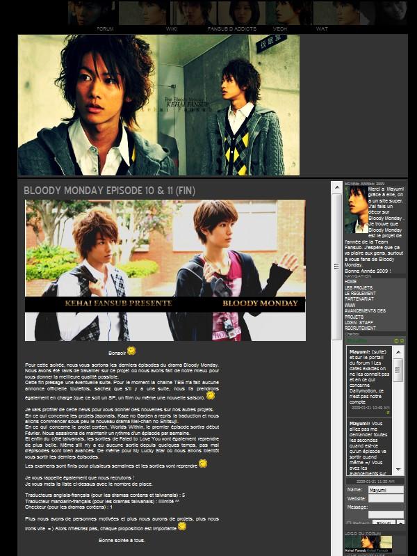 Site de la Kehai-Fansub Design15