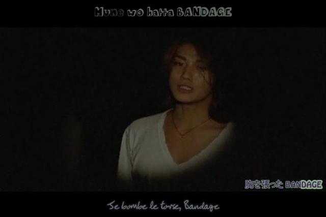 [J-Music] LANDS - BANDAGE (Bandage) Vlcsna35