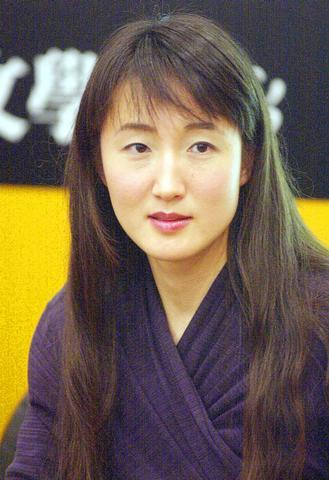 Yu Miri A200