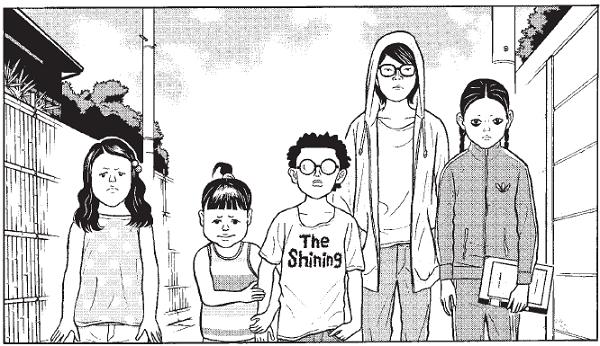 [Manga] Mochizuki Minetaro Aa11