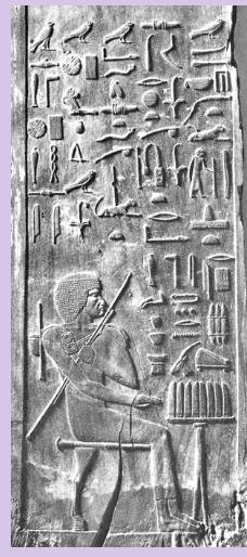 LES EGYPTIENS NE SONT PAS LES BATISSEURS DES PYRAMIDES   Baguet11