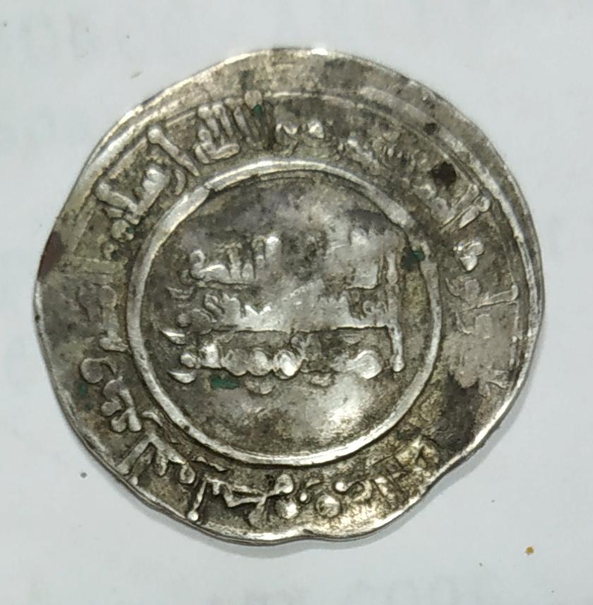 Dírham de Abderraman III, Medina Azahara, 346 H Anv1110