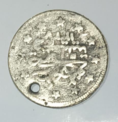 Ayuda a catalogacion  Moneda20