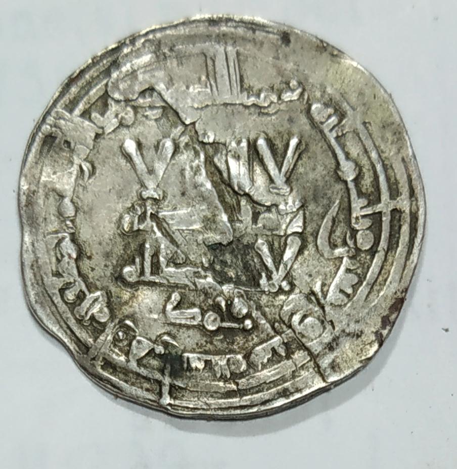 Dírham de Abderraman III, Medina Azahara, 346 H Rev1110