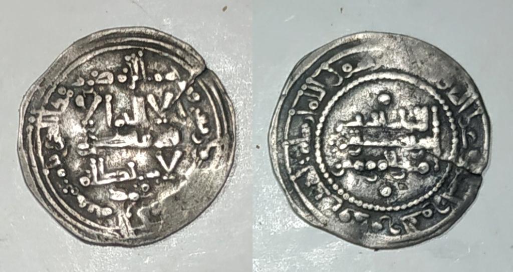 Dírham de Abderramán III, Medina Azahara 342 H Rev_10