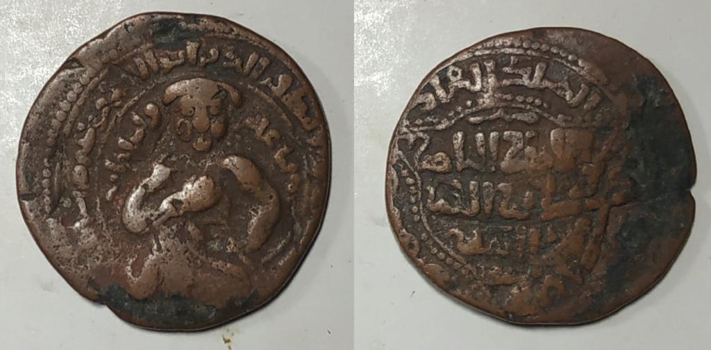 Dirham ayyubí de Al-Malik al-Awhad Najm ad-Din Ayyub ibn al-Adil Abu Bakr ibn Najm ad-Din Ayyub  . Mayyafariqin Saladi10