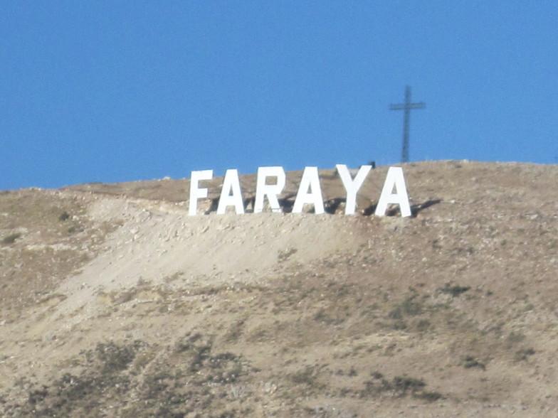 """Défi collectif : à la recherche de la descendance du célèbre panneau """"Hollywood"""" Faraya12"""