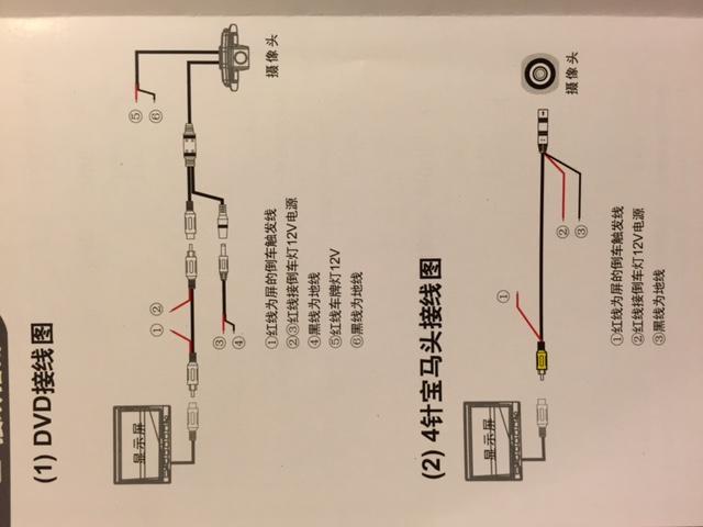 Mon TT 1.8 TFSI S line - Page 2 Image310