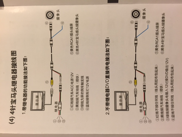Mon TT 1.8 TFSI S line - Page 2 Image510